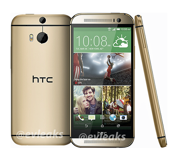 The-All-New-HTC-One