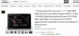 ABCORE 8GB HD Dual Core