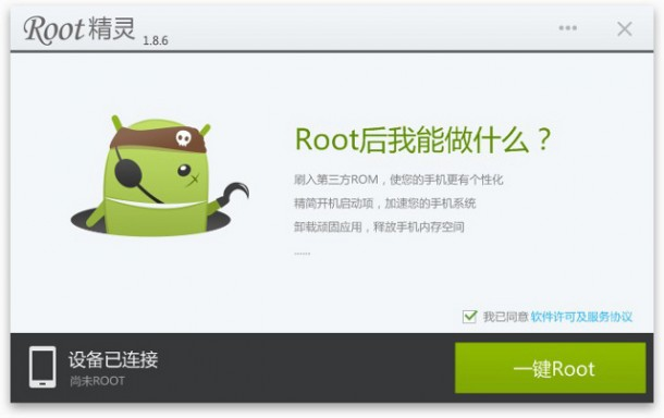 root-ascendp7-1