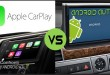 Android Auto vs Apple CarPlay: il confronto