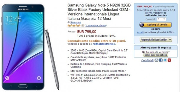 Offerta Amazon: Samsung Galaxy Note 5