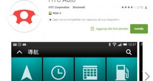 App HTC Auto