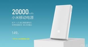 Xiaomi-Power-bank-20000mAh