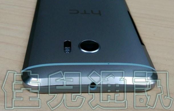HTC rilascia un altro teaser sul suo HTC 10