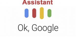 come attivare Google Assistant