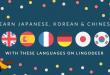 LingoDeer, l'app per imparare le lingue asiatiche