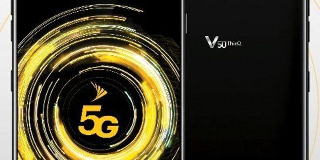 LG mostra il suo primo smartphone 5G