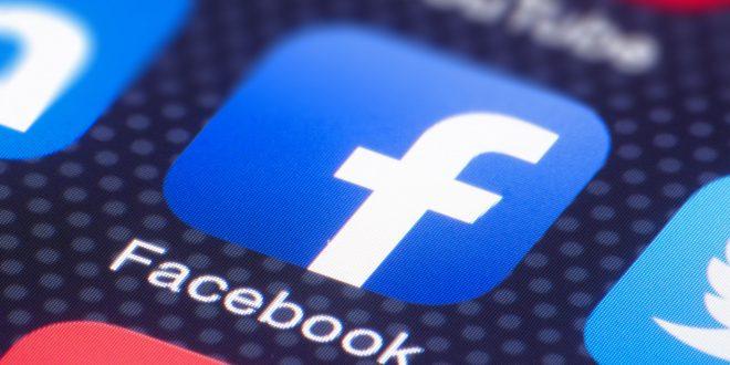 Funzioni non disponibili su Facebook e Instagram: cosa significa?