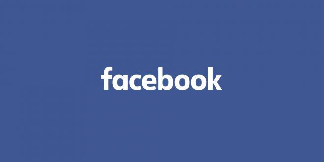 L'apparato Facebook è down: non funzionano Whatsapp, Instagram e il social